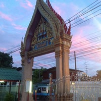Photo taken at วัดช่องนนทรี by Somchit T. on 5/12/2013