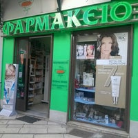 Photo taken at Πλατεία Μονοπωλίου by Barbara s. on 5/12/2013