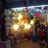 Photo taken at 义乌国际商贸城 Yiwu Int'l Trade City by Alan W. on 4/15/2013
