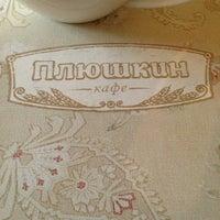 Photo taken at Плюшкин by Anton L. on 9/25/2013