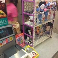 Photo taken at 麦当劳 McDonald's by wilbur d. on 5/6/2013