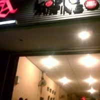 Photo taken at KOPI MIRING by Na M. on 3/28/2013