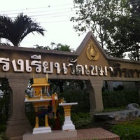 Photo taken at Wat Khemapirataram School by Time K. on 1/29/2012