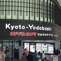 Photo taken at Kyoto-Yodobashi by Steven K. on 4/28/2013