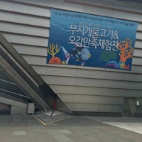 Photo taken at Songdo Convensia by Grace K. on 7/19/2016