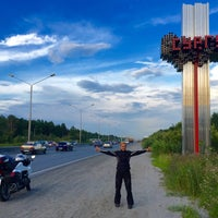 Photo taken at Сургут by Julia S. on 7/27/2016