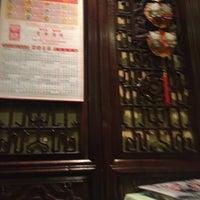 Photo taken at Wen Wah by PETER on 11/12/2016