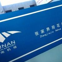 Photo taken at Zhangjiajie Hehua Airport (DYG) by siripan m. on 10/18/2012