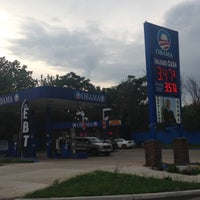 Photo taken at Obama Gas Station by Gerald M. on 6/22/2016
