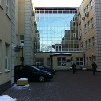 Photo taken at ИФНС №24 by Uli on 12/12/2012