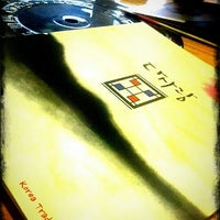 Photo taken at Da Sa Rang Korea BBQ Restaurant by Wayne L. on 11/18/2012