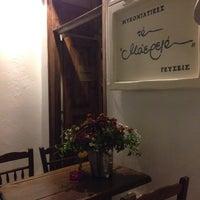 Photo taken at Maereio by PGS_GR on 10/24/2014