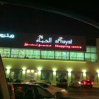 Al Hayat Shopping Centre
