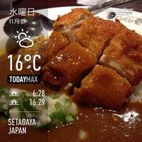 Photo taken at CoCo壱番屋 東急用賀駅前店 by Toshinori on 11/27/2013