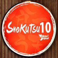 Photo taken at Tontei Pork Restaurant by cercleus on 12/18/2013