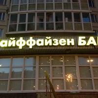 Photo taken at Raiffeisenbank by Станислав М. on 5/7/2013