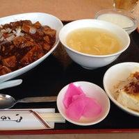 Photo taken at 北京 by Yutaka A. on 4/8/2014