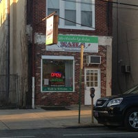 Photo taken at Philadelphia Nails by Dan B. on 12/28/2012