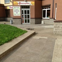 Photo taken at Минимаркет «Александрино» by Анна on 6/21/2013