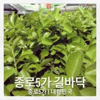 Photo taken at 옥돌정 종로 본점 by BOBO B. on 4/29/2013