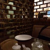 Photo taken at Kiyadon Sushi by viji l. on 2/9/2014