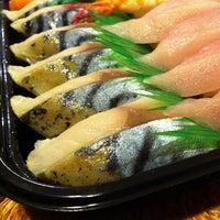 Photo taken at Hide Sushi by Ryan on 10/14/2012
