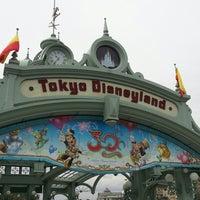 Photo taken at Park Main Entrance by 大塚 な. on 5/28/2013