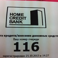 Photo taken at Home Kredit Bank by Sahsa B. on 10/21/2013