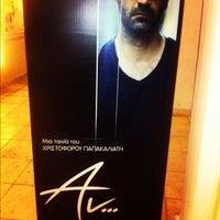 Photo taken at Cine Foskolos by avraam k. on 11/11/2012