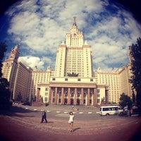 Photo taken at МГУ им. М. В. Ломоносова by Egor M. on 6/13/2013