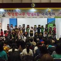 Photo taken at 용인현암초등학교 by J.Y. L. on 2/15/2013