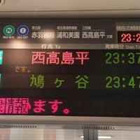 Photo taken at Mita Line Meguro Station (I01) by まさやん on 6/6/2016