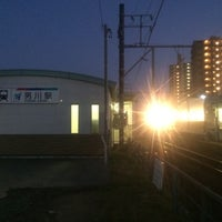 Photo taken at Otogawa Station (NH12) by Tommy M. on 2/24/2015