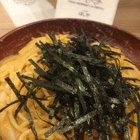 Photo taken at HASHIYA 幡ヶ谷店 by Amira on 11/12/2016