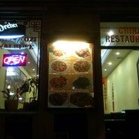Photo taken at China Restaurant by Kamila S. on 7/13/2013