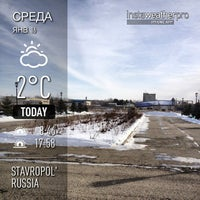 Photo taken at ОБ ДПС by Andrey S. on 1/16/2013