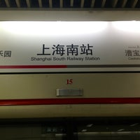Photo taken at Shanghai South Railway Station by Melissa S. on 6/10/2013