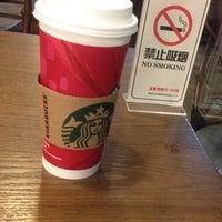 Photo taken at Starbucks 星巴克 by Chafik K. on 11/20/2014