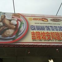 Photo taken at Choy Kee KL Ampang Yong Tau Foo 吉隆坡安邦娘酿豆腐 by JackieMk L. on 5/26/2013