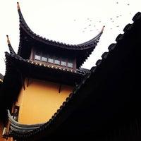 Antique Bazaar (yuyuan Bazaar)