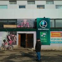 Photo taken at Салон связи МегаФон by Дмитрий Л. on 2/28/2014