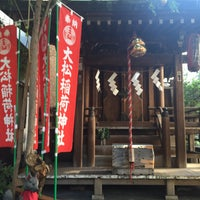 Photo taken at 大松稲荷神社 by ひび き. on 9/28/2015