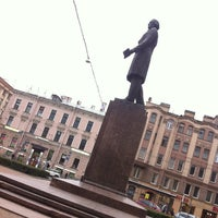 Photo taken at Памятник Добролюбову by Анка Т. on 9/8/2013
