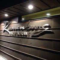 Photo taken at Kronenburg Restaurant by Christian R. on 1/7/2015