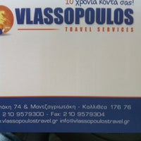 Photo taken at Vlassopoulos Travel by Nikos S. on 7/21/2014