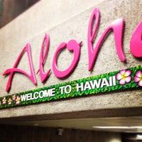 Photo taken at Honolulu International Airport (HNL) by Christelle C. on 7/19/2013
