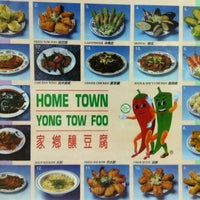 Photo taken at Restoran Home Town Yong Tow Foo by Amarjeet S. on 10/2/2011
