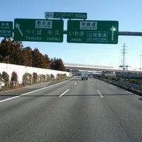 Photo taken at つくばJCT by SATO Y. on 1/14/2012