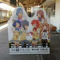 Photo taken at Komoro Station by uyorum on 8/5/2012