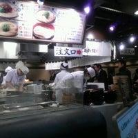 Photo taken at 丸亀製麺 仙台東口店 by Satoru A. on 1/16/2012